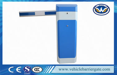 China Electromechanical Boom driveway barrier gates , nice automatic gate supplier