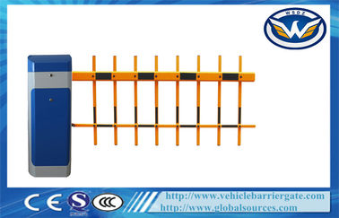 China 2 Fence Boom Parking Sensor Intelligent security barriers Gate for entrance supplier