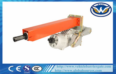 China High Speed 0.6s Toll Barrier Gate Accessories Motor Machine core supplier