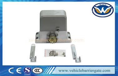 China Remote Control Or Line Control Electric Gate Motors / Motorised Slide Gate Motor supplier