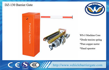 China Company Parking Lot Automatic Barrier Gate For Vehicle Access Control supplier