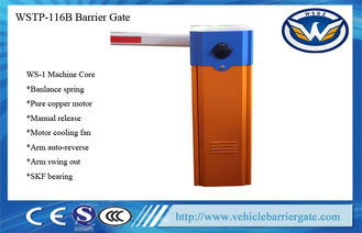 China Industrial Security Traffic Barrier Gate , automatic parking barriers 120w Motor Power supplier