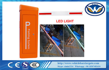 China 0.6S High Speed Gate Vehicle Barrier Gate 24V DC Motor LED Barrier supplier