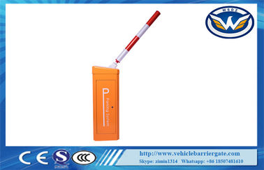 China IP54 24V DC  Car Parking Barriers 150W Power Consumption  With Encoder Limit supplier