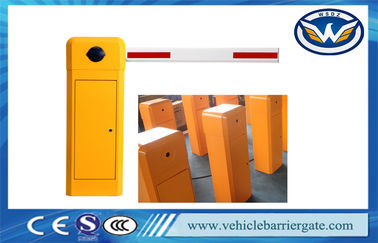 China Aluminium Alloy Arm Toll Parking Barrier Gate Highway For Underground Parking Lot supplier