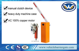China Vehicle Parking Automatic Boom Barrier Remote Controlled 50/60Hz With AC Motor supplier