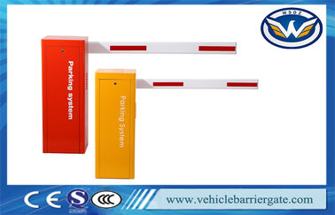 China 1 Sec High Speed Boom Barrier Gate , Automatic Car Park Barrier System Intelligent supplier