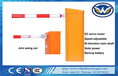 China Speed Adjustable Access Control Barriers And Gates 24VDC Servo Motor IP54 supplier