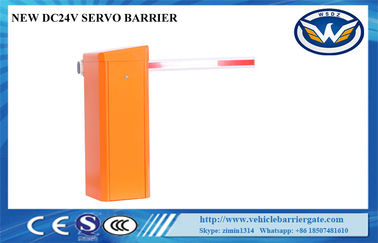 China 24VDC Servo Motor Parking Lot Security Gates Planetary Gear IP54 High Precision supplier