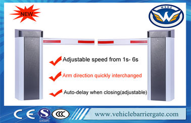 China Adjustable Speed Auto Barrier Gate System 100m Remote Control Distance 210W supplier