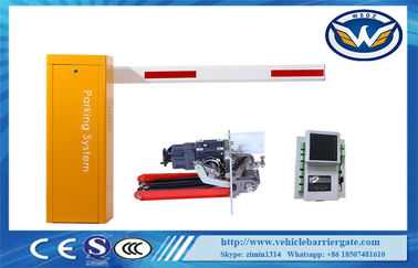 China DC Brushless Motor Automatic Parking Lot Barrier Gates Speed Adjustable 140 Watt supplier