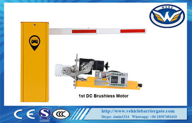 China Hall Limit Automatic Boom Barrier DC Motor Brushless Speed Adjustable Arm Auto Reverse supplier