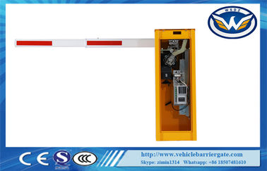 China 1.5 Sec 24V DC Motor Vehicle Access Barriers 1850rpm No - Load Speed IP44 supplier