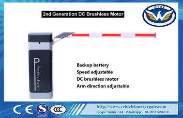 China Remote Control Car Park Barriers Maintenance Free Backup Batteries supplier