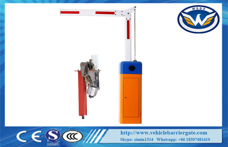 Aluminum alloy automatic security barriers boom barrier