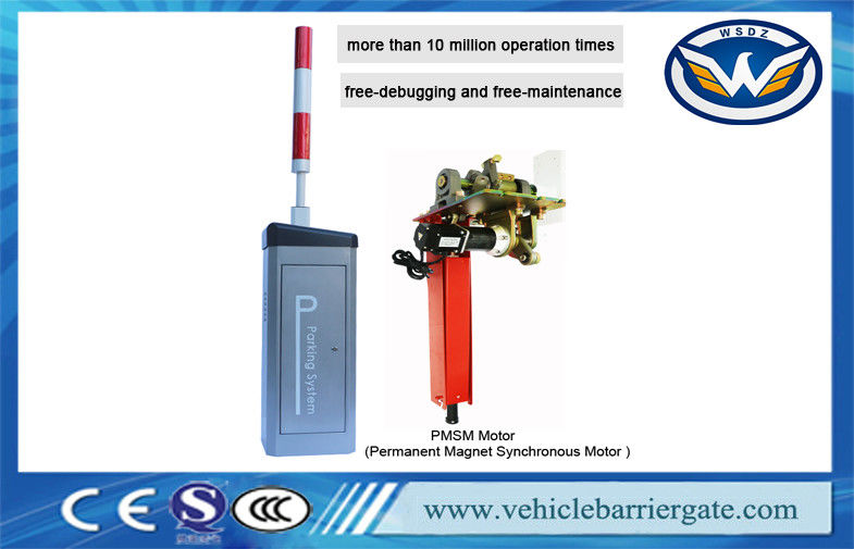 manual brushless dc motor vehicle barrier traffic boom parking lots rh vehiclebarriergate com
