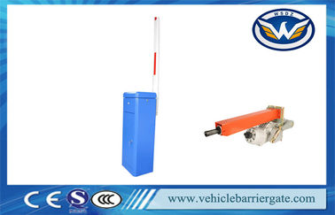 China Car Parking System Automatic Car Park Barrier and RFID Long Rang Reader factory