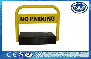 China DC 12V Car Parking Locks , Reservation Lock 0.4A Parking Lot Equipment distributor