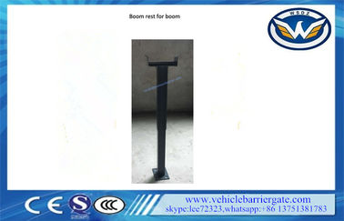 China Fixed Support Stake Barrier Gate Accessories Boom Rest For Gate Barrier distributor