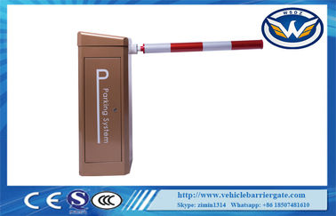 0.6S DC 24V Servo Motor Toll  Barrier Gate For Highway Toll Station
