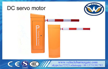 RS 485 Automatic Boom Barrier Gate Pro Fast Barrier 0.9sec 3 Meters