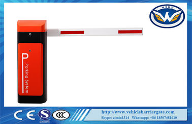 China RS485 Inverter Motor Automatic Barrier Gate With Bi - direction Main Shaft factory