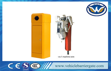 China Bluetooth Parking Lot Safety Parkir Boom Gate Auto Barrier Gate System factory