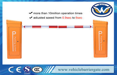 China 0.6 Sec Fast Speed Automatic Barrier Gate Car Parking For Highway Station factory