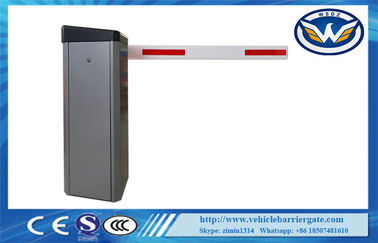 China DC Servo Motor Automatic Barrier Gate Adjustable Speed With 2.00mm Cold Roll Plate factory