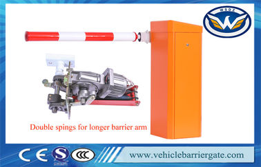 China Backup Battery DC Motor Intelligent Barrier Gate Toll Barrier Boom System factory