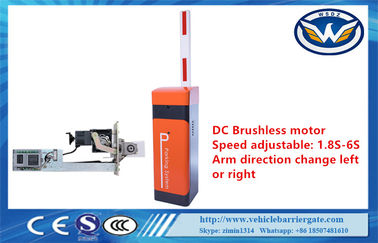 China Backup Battery Type Automatic Parking Gate With 24V Brushless DC Motor factory