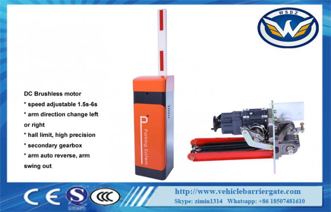 IP44 Degree Automatic Boom Barrier Brushless DC Motor With 12V Backup Battery